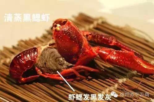 小龙虾怎么吃 这才是正确的姿势