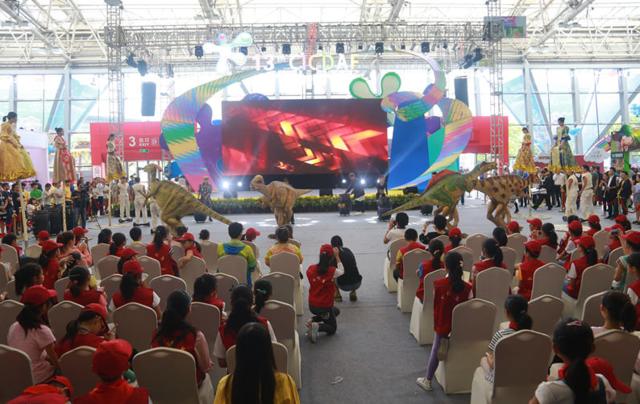 第十三届中国常州国际动漫艺术周正式开幕