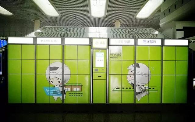长三角18个火车站行李可以像超市一样寄存