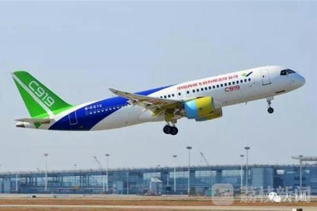 南通将有飞机飞往乌鲁木齐 1月18日起每天一班