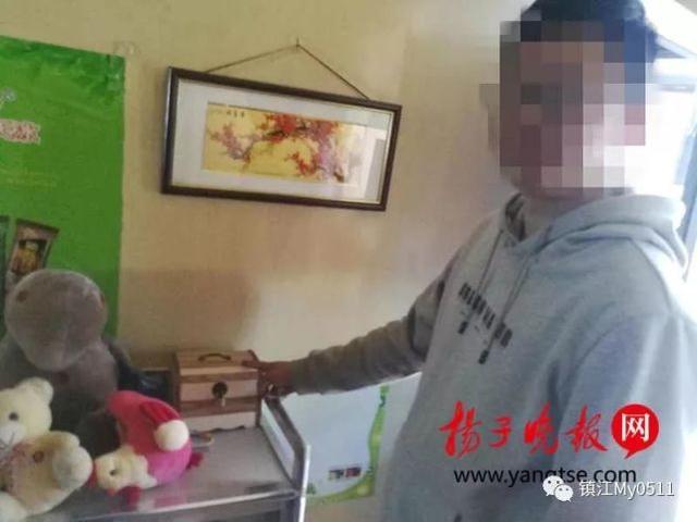 """镇江帅小伙与两女子""""纠缠""""  7个月损失数万元"""