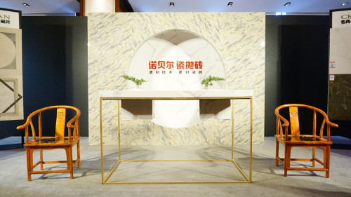 2017年中国室内设计影响力提名诺贝尔瓷抛砖巡讲落幕