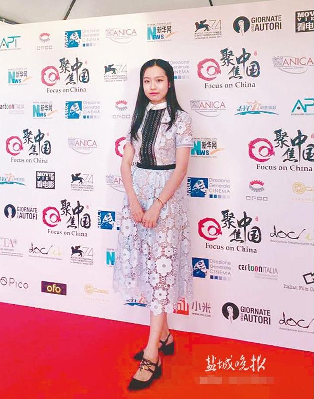 盐城女孩创作的剧本《海图》威尼斯电影节获奖