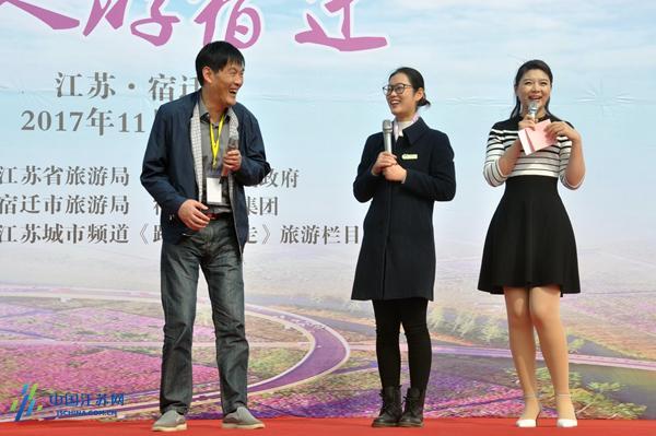 """""""水韵江苏欢乐游——江苏人游江苏""""江淮行走进宿迁"""