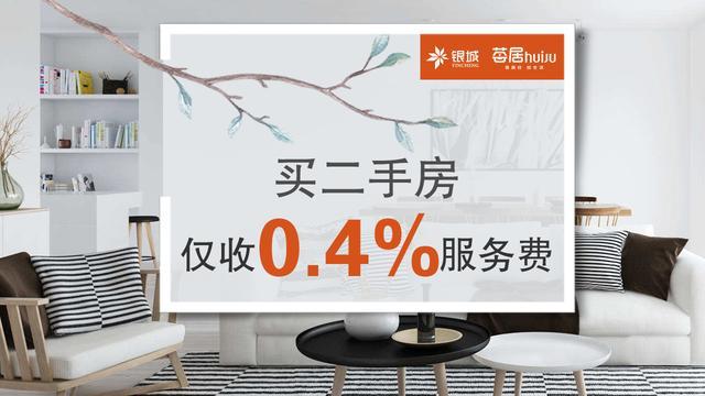 南京一周内多家楼盘领销许 新增房源约1300套