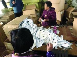 扬州警方打掉一制假团伙 涉案金额3亿多
