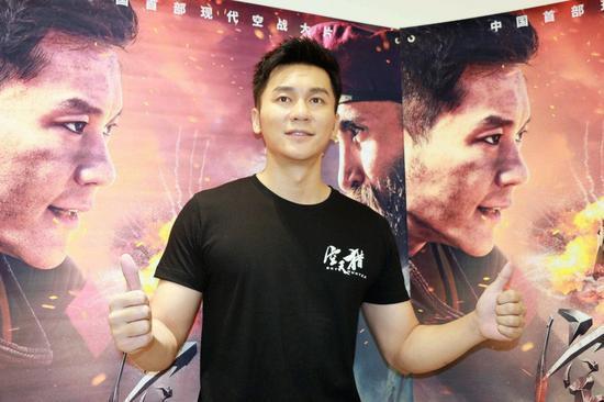 李晨携《空天猎》来南京 霸天狼9.29起飞战斗