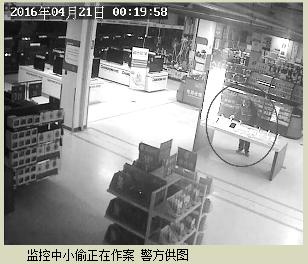 手机躲南京一超市过夜连偷6部苹果手机_大苏为什么小偷苹果天气预报显示80度图片