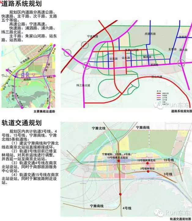 【民生】江苏1小时高铁交通圈形成,宁北站完整规划图出炉!