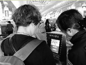"""五一从南京南站出发 可自助验票""""刷脸""""进站"""