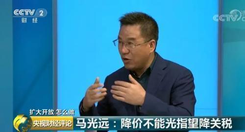 """中国""""扩大进口""""有大动作 哪些进口商品要便宜了"""