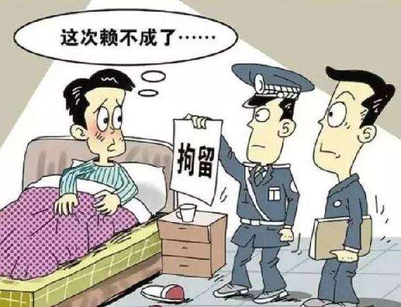 """南通启东法院喊你抓""""老赖"""" 举报者最高奖励31万"""