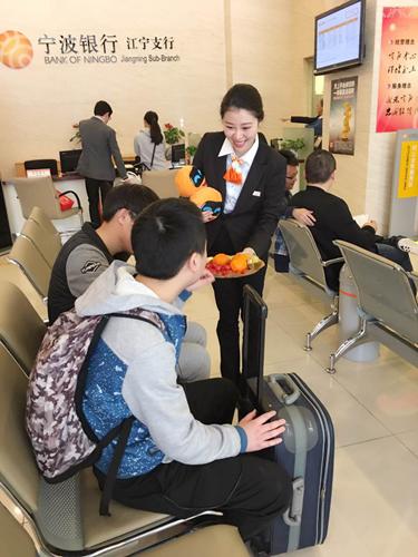 宁波银行南京分行做金融消费者的贴身管家
