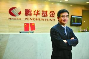 鹏华基金迈向一流资管公司