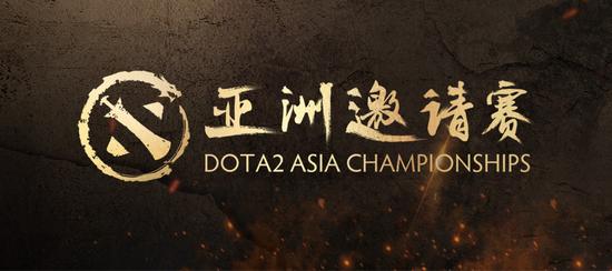 Dota2第三届亚洲邀请赛剑耀东方