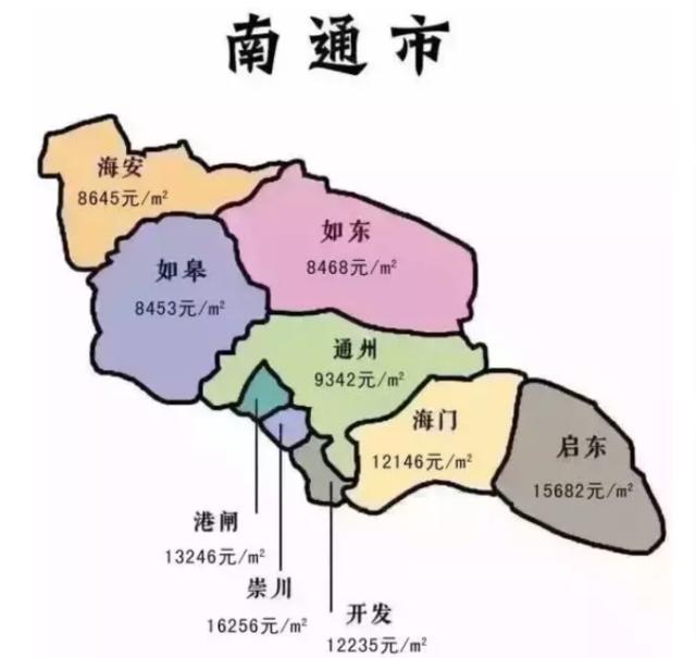 江苏13市最新房价地图出炉 快来查查你的房子多少钱?