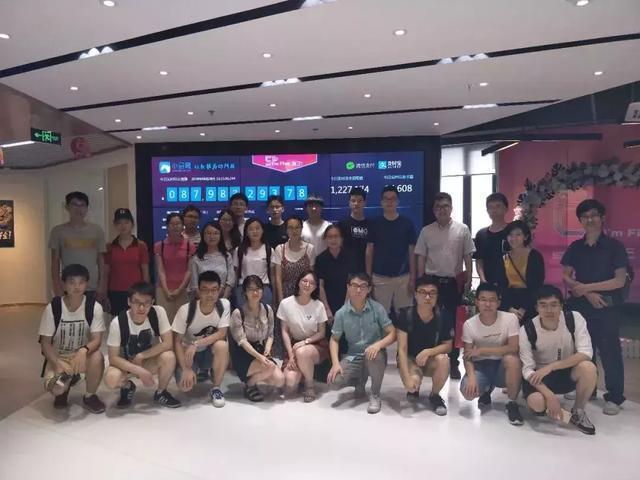 全国各地高端人才参观杭州有云科技有限公司