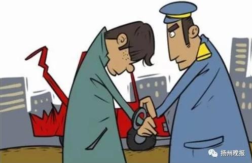 扬州一男子撞倒8旬老太 送医途中趁机逃跑