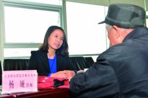 """南京一八旬老太因""""属相相克""""与相守52年的老伴闹离婚"""