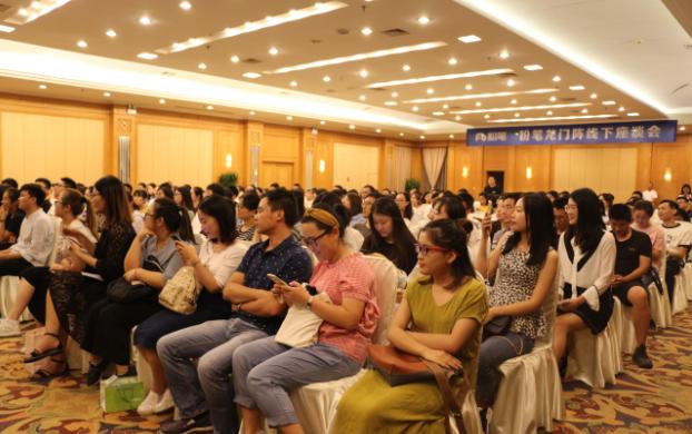粉笔龙门阵线下座谈会在宁举办 CEO张小龙现身南京会粉丝