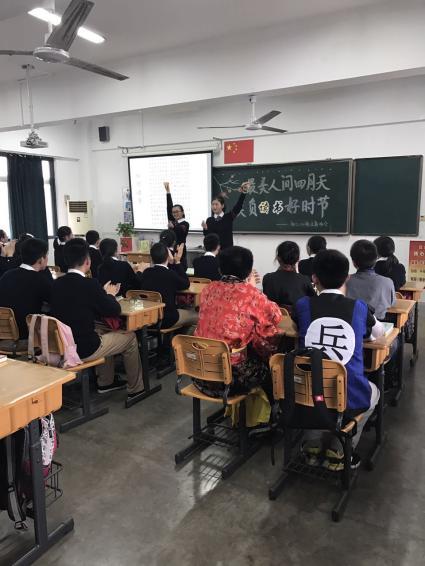"""【直播回顾】南京00后行""""飞花令"""" 看完真得服"""