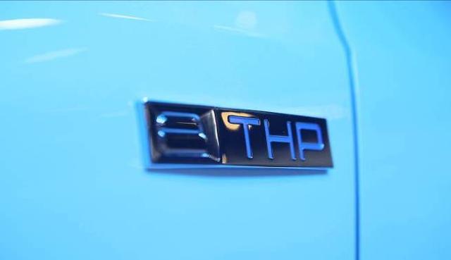 新一代东风标致408 创立新中级车概念