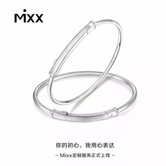 南通首家体验店开业!Mixx炸裂你的少女心!