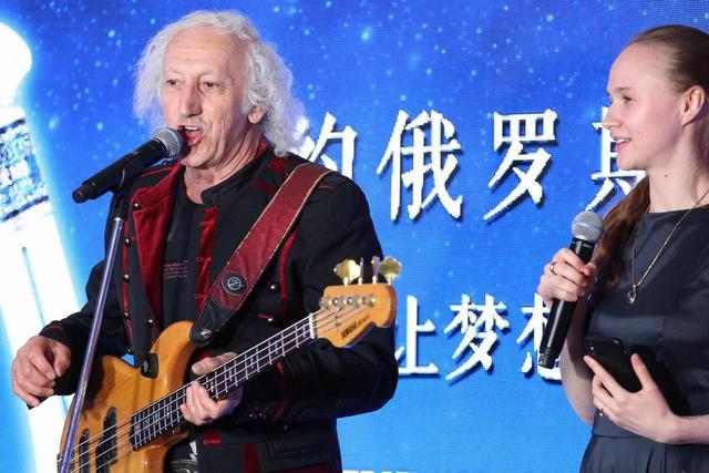 中俄两国表演艺术家