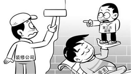 动漫 简笔画 卡通 漫画 手绘 头像 线稿 550_314
