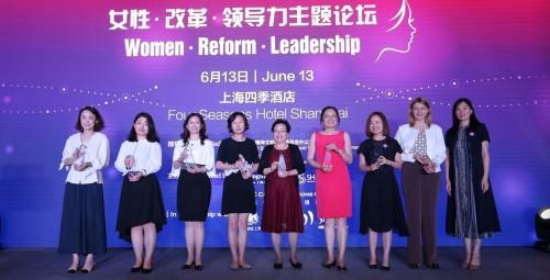 英孚教育获颁女性领导创新奖