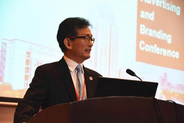 江南大学成功举办2018国际广告与品牌大会