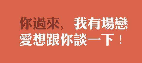 """【苏家娱谈】即将直播:以""""爱的名义""""带你笑翻520"""