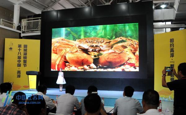 南京高淳螃蟹即将上市 慢城美食美景等您来