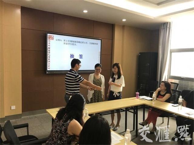 南京初一分班考语数外150分钟课本初中为离子内容沉淀图片