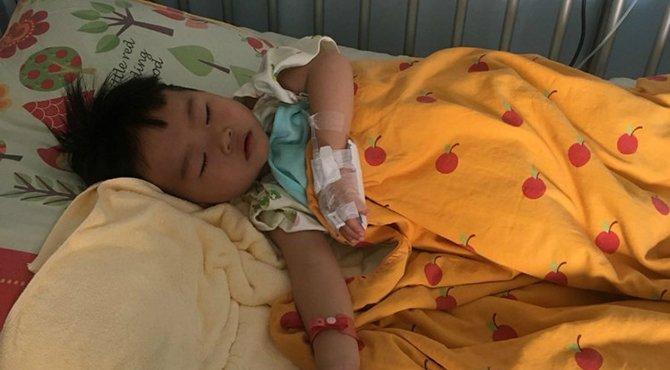 8次手术宝宝求救命