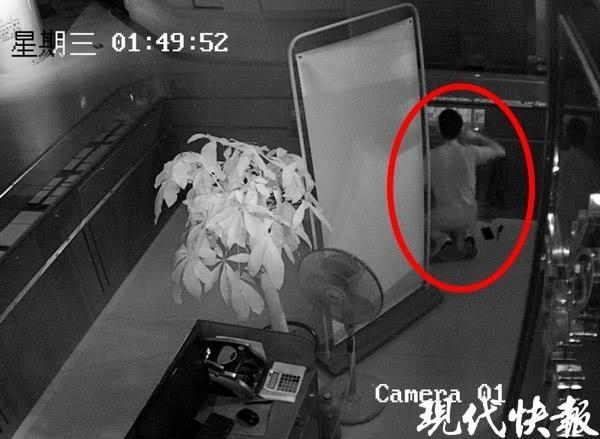 男子为到金店盗窃  步行绕路30公里躲避监控