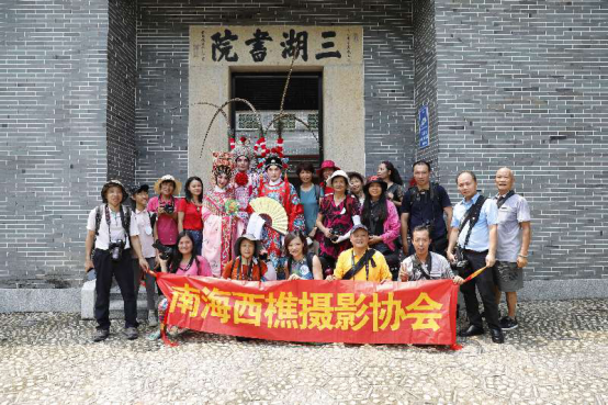 第四届AAUA世界村落国际夏令营西樵山开营