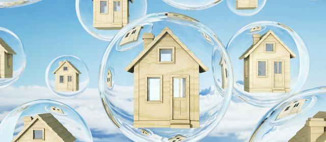 楼市有刚性泡沫 专家呼吁房地产税要尽快出