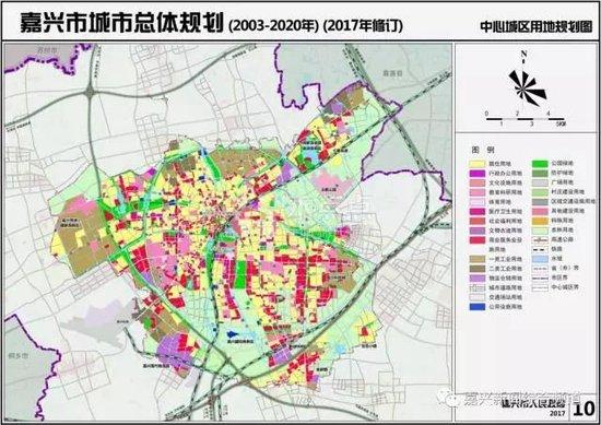 虞城规划图2035
