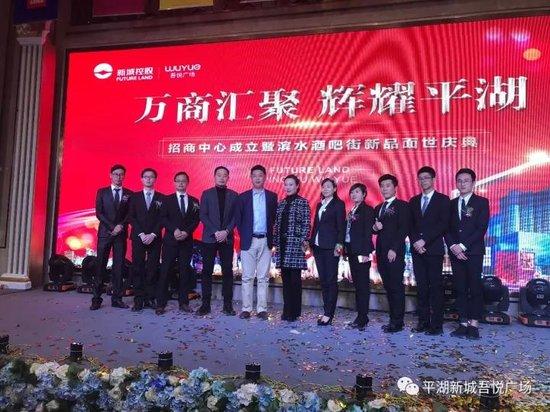 平湖吾悦 | 招商中心成立还有新品首发 不可错过!