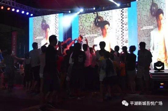 遇见香港 悦享平湖!新城吾悦港派摇滚音乐节落幕!