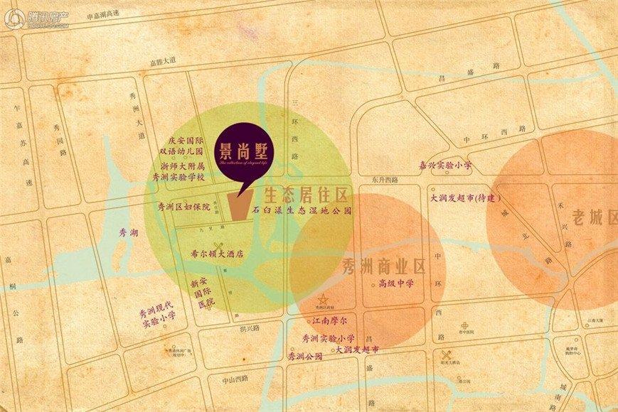 景尚墅:最佳经济型别墅__腾讯房产嘉兴站__腾讯网