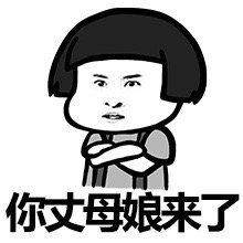 """""""中国式相亲价目表""""!在嘉兴没钱买房你敢找对象吗?"""