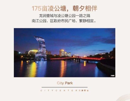 龙润壹城首秀有礼,9.9万达展厅恭迎莅临