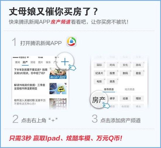 中洲花溪地将首开18#、19#、20#三幢高层