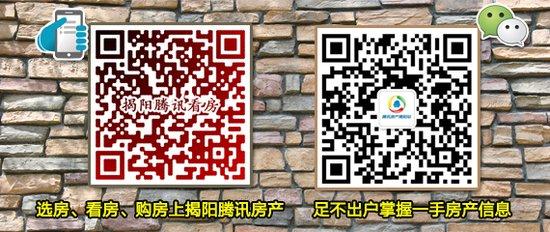 揭阳:装修贷款迎合楼市需求受推崇