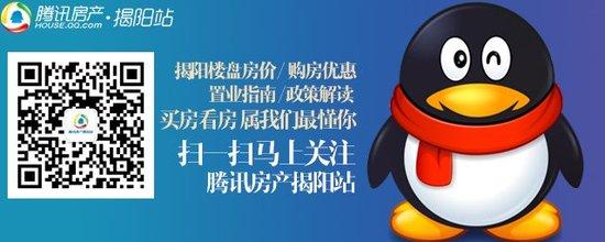 【首府】【水岸】新春齐献礼 加推+优惠陪您过新年