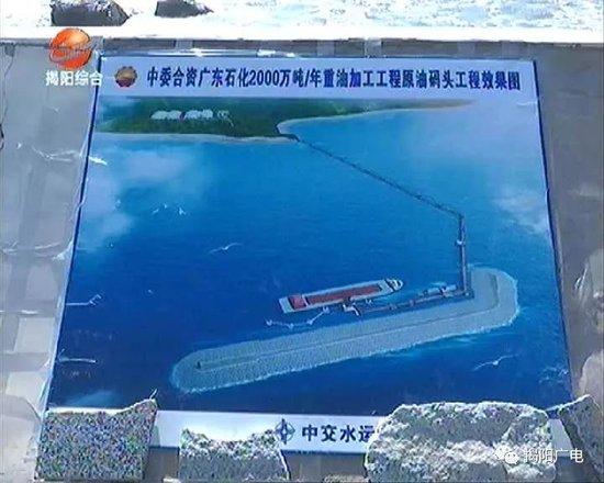 揭阳市签订海上风电协议六个 总投资超过千亿元