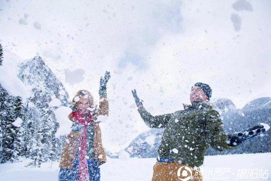元旦必去推荐!揭阳第一场雪即将席卷恒大华府!