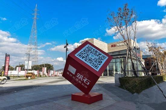吉林市电子商务产业园一周年庆生——发展新经济,培育新动能